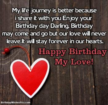 Romantic happy birthday wishes for lover with images m4hsunfo