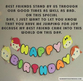 friend birthday images