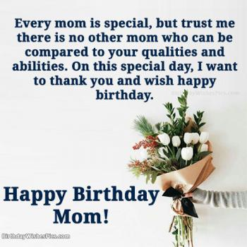 happy birthday mama