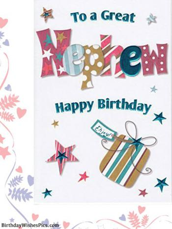 happy birthday to a nephew images